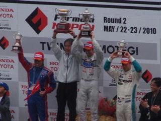 レースを盛り上げた選手に贈られる東京中日スポーツ賞も受賞