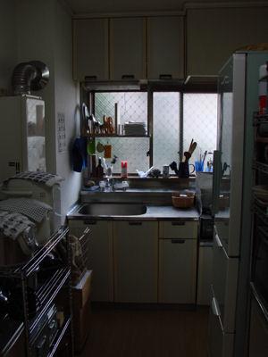 キッチン・正面