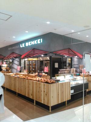 LE BENKEI守谷店