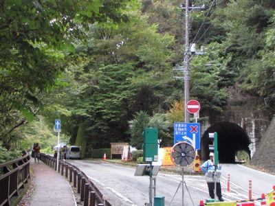 日本ロマンチック街道・松谷トンネル
