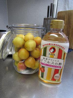 ピクルスの酢