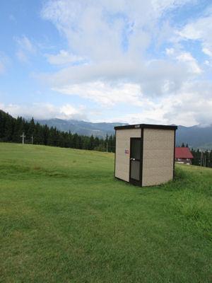舞子高原オートキャンプ場Cサイトのトイレ