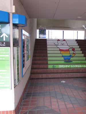 階段ばんにゃい