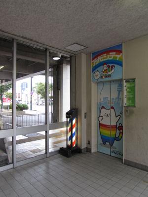バスセンターのエレベータ