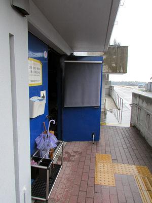 大阪海遊館海洋生物研究所以布利センター・入口