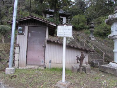 温泉標識・厳理水