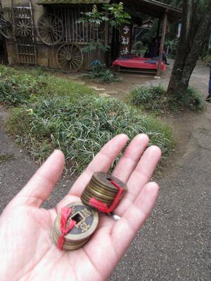 三日月村で2000円を20文に両替