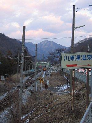 かつての川原湯温泉駅